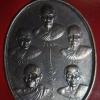 เหรียญเบญจภาคี อ.โนนสูง 2547