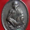 เหรียญที่ระลึกวันเกิด71ปี หลวงพ่อคุณ วัดบ้านไร่ จ.นคราชสีมา ปี 2536 (13)