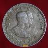 เหรียญกษาปณ์ ที่ระลึกชนิดราคา 1 บาท เอเชี่ยนเกมส์ ครั้งที่ 6 พ.ศ. 2513