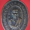 เหรียญหลวงพ่ออ่อน จันทโชติ วัดท้ายตลาด เพชรบุรี ปี2538 (ย้อนยุค)