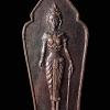 เหรียญเจ้าแม่จามเทวี รุ่นสร้างอนุสาวรีย์ กรุงเทพฯ ปี 2525