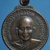 เหรียญเล็กหลวงพ่อทองวัดสุวรรณภูมิปี2522 จ.กำแพงเพชร