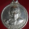 เหรียญพระครูจันทสิริคุณ วัดประชาวาสอัมพวัน จ.ปราจีนบุรี
