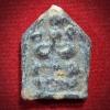 พระปิดตา ห้าเหลี่ยม พิมพ์ชาวบ้าน เนื้อชิน หลวงปู่ศุข วัดปากคลองมะขามเฒ่า จ.ชัยนาท
