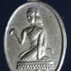 เหรียญนางกวัก หลวงพ่อจง วัดหน้าต่างนอก จ.พระนครศรีอยุธยา (3)