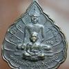 เหรียญหลวงพ่อฟ้าลิขิต วัดเรือแข่ง ตำบลบางระกำ อำเภอนครหลวง จ.พระนครศรีอยุธยา(เนื้อทองแดงรมดำ) สร้างในปี พ.ศ.๒๕๓๒