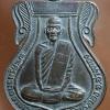 เหรียญรูปเหมือนพิมพ์นั่งสมาธิเต็มองค์ทรงเสมาพระครูสรกิจจาทร วัดข่อย อ.โพธิ์ทอง จ.อ่างทอง ปีพ.ศ.2528