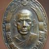 เหรียญเก่าพระครูใบฎีกาผันโสดติโก วัดท่ามะกรูด จ.สุพรรณบุรี