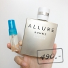 น้ำหอมแบ่งขาย Chanel Allure Homme Edtition Blanche EDP 10ml.