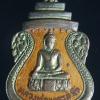 เหรียญหลวงพ่อพุทธลาโภ ลงยาสีส้ม งานผูกพัทธสีมา วัดสุวรรณรังสรรค์ (วัดยายร้า) จ.ระยอง ปี 2523 หลวงปู่แก้ว เกสาโร ร่วมปลุกเสก