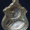 เหรียญหันข้างกะไหล่ทอง พระเทพสิงหบุราจารย์ หลวงพ่อแพ เขมังกโร วัดพิกุลทอง ต.พิกุลทอง อ.ท่าช้าง จ.สิงห์บุรี (1)