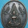 เหรียญพระพุทธชินราช วัดซับข่อย เพชรบูรณ์