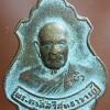 เหรียญหลวงพ่อผิว สีลวิสุทโธ วัดสง่างาม พระเกจิดังปราจีนบุรี พ.ศ.๒๕๑๗ รุ่นพิเศษ