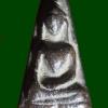 พระผงสุพรรณ พิมพ์ใหญ่ หลวงพ่อมุ่ย วัดดอนไร่ สุพรรณบุรี