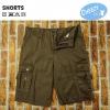 กางเกงขาสั้น เท่ แนวๆ กระเป๋าข้าง Cargo สีน้ำตาล