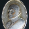 เหรียญหลวงพ่อแพ รูปไข่เนื้อโลหะกะไหล่ทอง วัดพิกุลทอง จังหวัดสิงห์บุรี ปีพุทธศักราช 2536 (6)