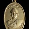 เหรียญรุ่นแรกพระครูวิชานธรรมวัตร(เจริญ) วัดโปรดเกศเชษฐาราม(พระอารามหลวง) จ.สมุทรปราการ ปี2516