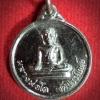 เหรียญพิมพ์เล็ก หลวงพ่อโต วัดปราโมทย์ จ.สมุทรสงคราม ปี2516