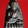 หลวงปู่ทวด พิมพ์เล็ก หน้าอาปาเช่ แข้งขีด วัดช้างให้ จ.ปัตตานี ปี2505