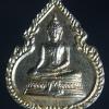 เหรียญพระประธาน วัดหัวกรด อ.เมือง จ.ปราจีนบุรี ปี 2536
