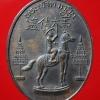 เหรียญพระเจ้าตากสิน หลังภาษาจีน เนื้อเงิน ปี 2522 วัดอรุณราชวรารามราชวรมหาวิหาร