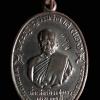 เหรียญ รุ่นนายทหาร-ตำรวจ จปร. หลวงพ่อแดง วัดเขาบันไดอิฐ จ.เพชรบุรี ปี2513