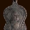 เหรียญจตุรมุข พระครูพิบูลสุวรรณธรรม วัดหัวเขา ดอนเจดีย์ สุพรรณบุรี