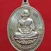 เหรียญหลวงพ่อมุ่ยนั่งเต็มองค์ รุ่นเสาร์5 วัดดอนไร่ สุพรรณบุรี ปี2516 เนื้อเงิน