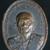เหรียญสมเด็จพระสังฆราช ออกวัดวิจิตรการนิมิตร(วัดหนัง บางแวก) กทม. ปี 2516