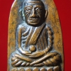 หลวงปู่ทวด ทะเลซุง พิมพ์เตารีด วัดช้างให้ ปี 2508