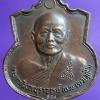 หลวงพ่อแพ วัดพิกุลทอง ทำบุญอายุ 89 ปี เนื้อทองแดงออกปี36