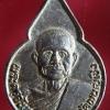 เหรียญหลวงพ่อสิงห์ วัดพนัญเชิง อยุธยา (1)