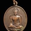 เหรียญบูรณะมณฑป หลวงพ่อพระชีว์ วัดบูรพาราม จ.สุรินทร์ ปี2533
