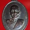 เหรียญพระครูเมธีธรรมานุยุต หลวงพ่อเม้ย มนฺตาสโย วัดราชเมธังกร ราชบุรี อายุ 80 ปี