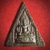 เหรียญวัดไตรสามัคคี 60ปีสมเด็จพระนางเจ้าพระบรมราชินีนาถ พิธีเปิดศาลาการเปรียญ กทม.