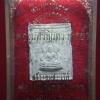 พระผงพุทธชินราช สร้างอนุสาวรีย์พ่อขุนบางกลางท่าว พร้อมกล่องเดิมจากวัด