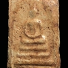 พระสมเด็จวัดบางขุนพรหม กรุใหม่ หลังตรายาง เปิดกรุปี 2500