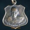 เหรียญ หลวงพ่อหิน วัดหนองนา ลพบุรี