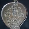 เหรียญหลวงพ่อ อาจารย์เรือง พิพัศณา อิทธิเตโช ปี2515