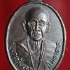 เหรียญครูบาศรีวิชัย 125ปี มหาลาภ หลังพระสิงห์ 1 (2)