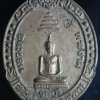 หลวงพ่อพระงาม. วัดสิริจันทรนิมิตรวรวิหาร. รุ่นสร้างศาลาการเปรียญ. ปี 2543. เนื้อทองแดง ตอกโค๊ต(4)