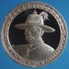 เหรียญสมเด็จพระเจ้าตากสินมหาราช กองทัพเรือ การบูรณะโบราณสถานในพระราชวังเดิม พ.ศ.๒๕๓๘