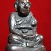 รูปหล่อหน้าบาก หลวงปู่สุข วัดโพธิ์ทรายทอง จ.บุรีรัมย์ ปี2514