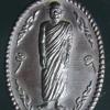 เหรียญ หลวงพ่อห้อม อมโร วัดคูหาสุวรรณ สุโขทัย