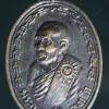 เหรียญพระอาจารย์ปี วัดกระโดงทอง จ.พระนครศรีอยุธยา ปี2532