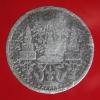 เหรียญเงิน หนึ่งบาท ร.4 ปี 2403