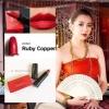 ลิปติก Shiseido Rouge Rouge 2.5g #RD501 Ruby Copper