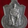 เหรียญในหลวง นั่งบัลลังก์ ปี2539 เนื้ออัลปาก้า กระบี่สั้น