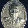 เหรียญพระครูอดุล ธรรมประยุต วัดโคกกะเทียม เนื้อทองแดง ปี 2528
