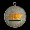 เหรียญที่ระลึก สมเด็จพระศรีพัชรินทราบรมราชินีนาถ พระบรมราชชนนีพันปี
